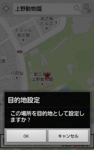 post-40731_1-188x300